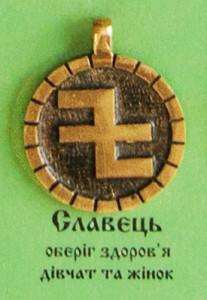 Славєць, 50 грн.