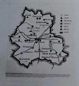 В.Ф. Мицик. Священна країна хліборобів. Міста й селища Трипільської Цивілізації, 100 грн.